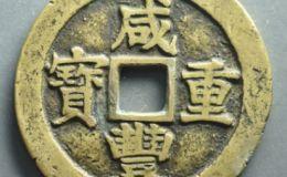 铜元有着怎样的历史意义?是不是值得收藏的产品?