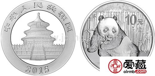 【熊猫金银币价格表】2018年3月