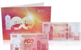 中国银行100周年纪念钞为什么价格很高?