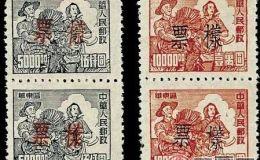 解放区邮票意义重大