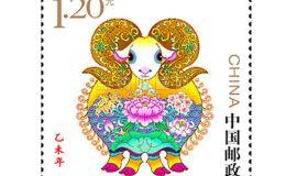 第一轮羊年邮票资讯