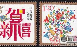 2006年賀年專用郵票詳情分享