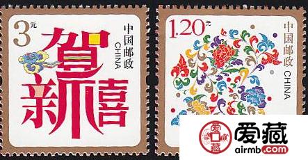 2006年贺年专用邮票详情分享