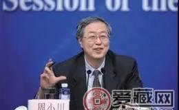央行行长周小川表示:未来传统的纸币、硬币可能不存在