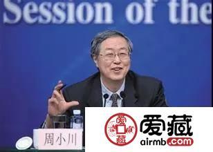 央行行长周小川表示:未来传统的纸币、激情图片可能不存在