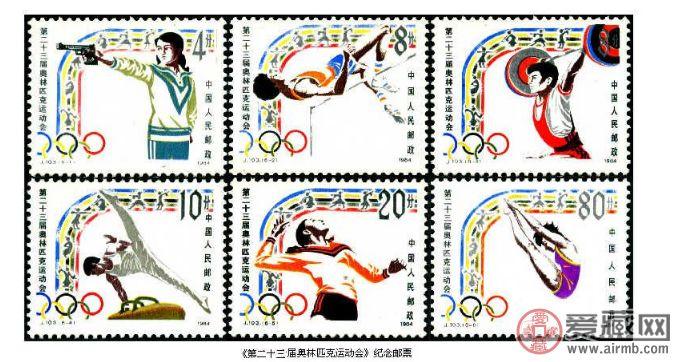 奥运纪念邮票激情电影