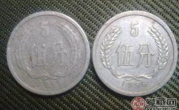 1956年5分硬币价格分析