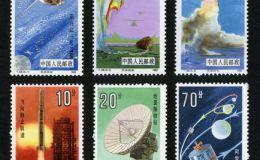 东方红一号卫星邮票