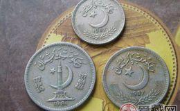 收藏巴基斯坦硬币如何?