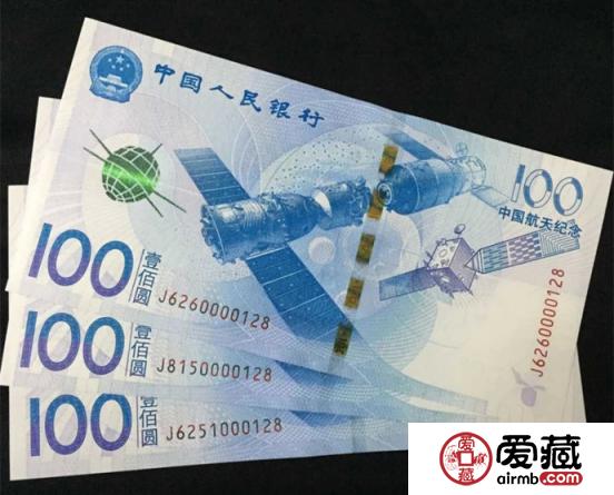 中国航天普通纪念钞的保存方法