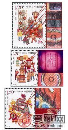 揭秘《元宵节》邮票的防伪方式