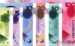 """第五套人民幣里的這些""""暗記"""",鮮為人知!"""