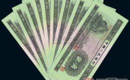在收藏市场上怎么辨别假钱