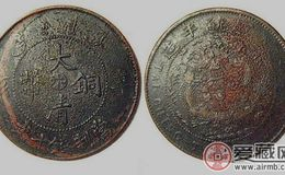 大清铜币图片及价格为什么如此高