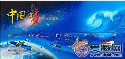 大题材中国梦邮票