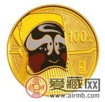 俊扮生旦重彩净丑,金银币上看懂京剧脸谱(二)