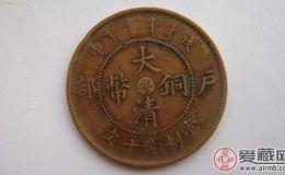 铜钱的收藏价值分析