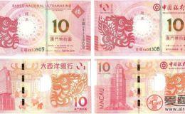 2012澳门龙钞资讯解读