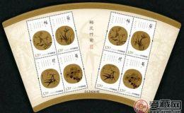 梅兰竹菊邮票