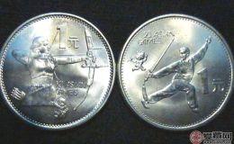 亚运会纪念币有什么特殊的收藏意义