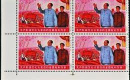 毛主席万岁邮票