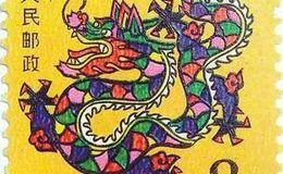龙年邮票包含哪些特点?