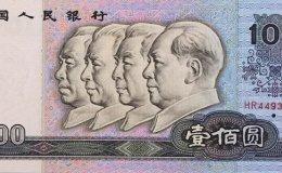 """第四套人民币上""""四个伟人像""""的故事"""