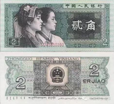 全了!第四套人民币纸币公众防伪特征,都在这里!