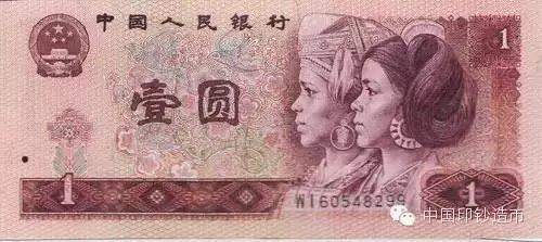 全了!第四套人民幣紙幣公眾防偽特征,都在這里!