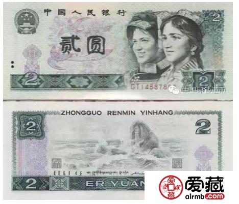 全了!第四套激情电影币纸币公众防伪特征,都在这里!