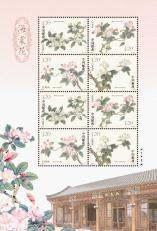 海棠花开 初心依旧——《海棠花》邮票印制小记