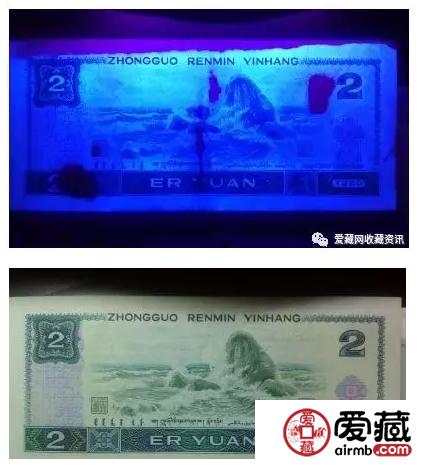 四版水洗币或将流入市场,多图对比教您辨别