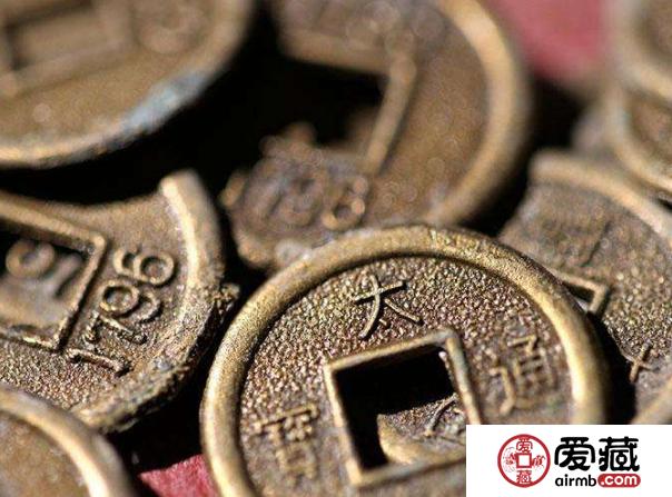 古老钱币真的都值得入手吗