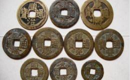 清朝货币有哪些 哪种在收藏市场上地位高