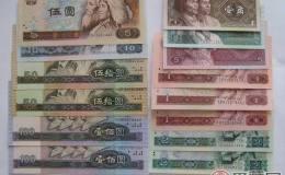 紙幣收藏貴在品相 輕折一下身價腰斬