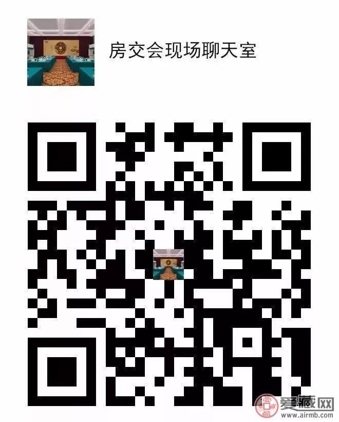 天堂&爱藏首届全国钱币交流会