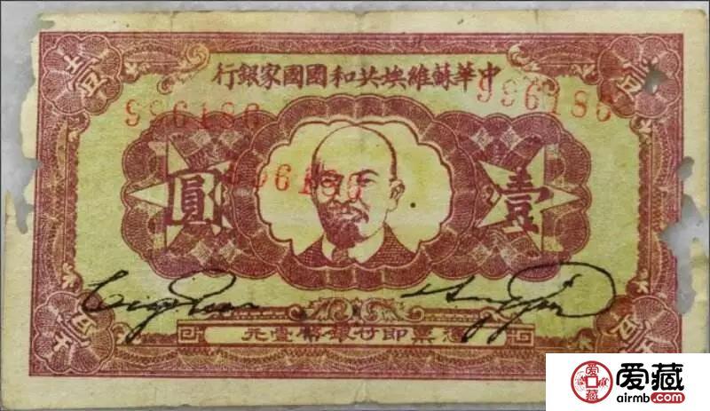 略述中华苏维埃共和国 国家银行纸币的版别分类