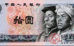 第四套人民币收藏