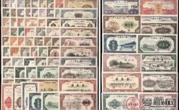 纸币收藏册是什么?怎样进行选购?