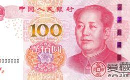 最新版人民币在技术方面有哪些创新?