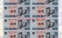 第四套人民币价格表大揭秘 它的价值真的在上涨吗