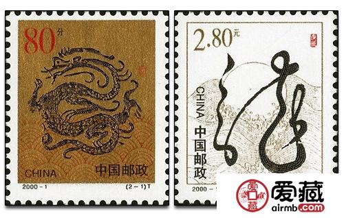 【第二轮生肖邮票价格表】2018年4月