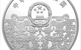 年年岁岁灯,火树银花夜——赏中国民俗元宵节1盎司银币