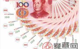 人民币连号价格表