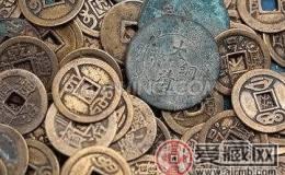 鉴定古币的几种方法