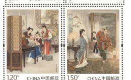 《中国古典文学名著—〈红楼梦〉(三)》特种邮票将发行