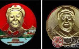 哪种毛泽东纪念章更有收藏价值呢?