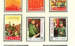 文革邮票杂谈