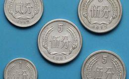 中外硬币的防伪技术与应用