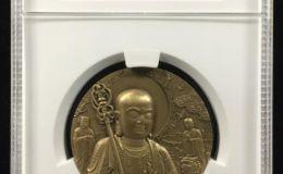 爱藏铜镜与铜章评级费调整通知